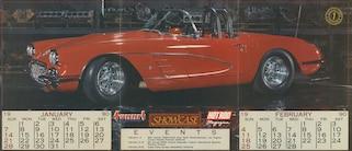 Gatefold 1990a 001