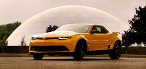 Transformers 4 2014 Chevrolet Camaro Bumblebee Concept Front Three Quarters
